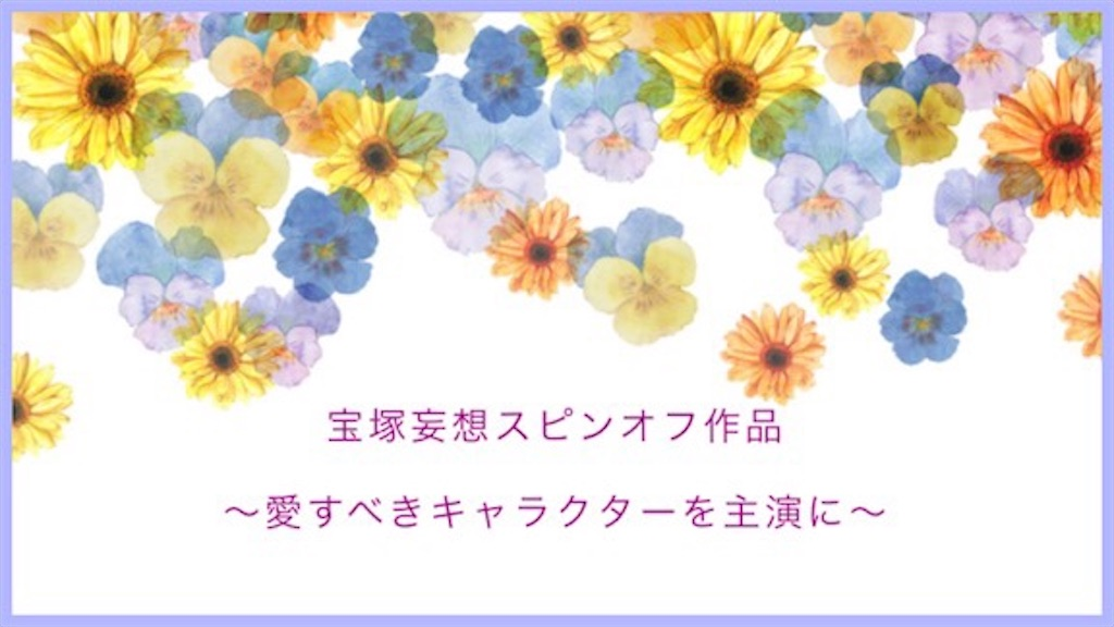 f:id:wind-waltz912:20200807185519j:image
