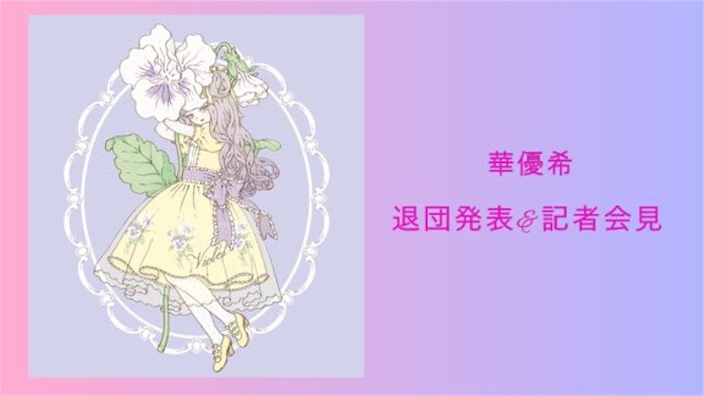 f:id:wind-waltz912:20201117182237j:image