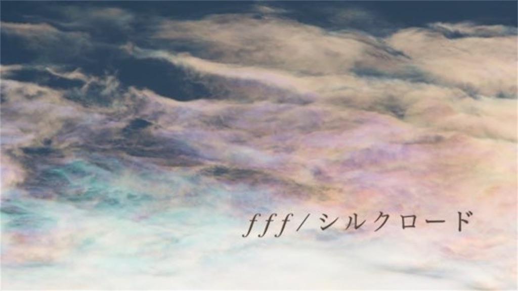 f:id:wind-waltz912:20210108142728j:image
