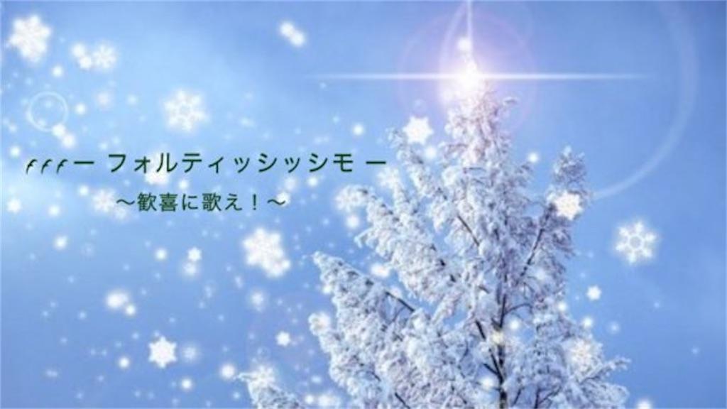 f:id:wind-waltz912:20210209115910j:image