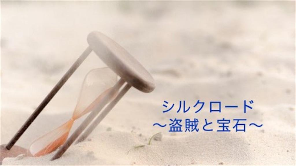 f:id:wind-waltz912:20210224211831j:image