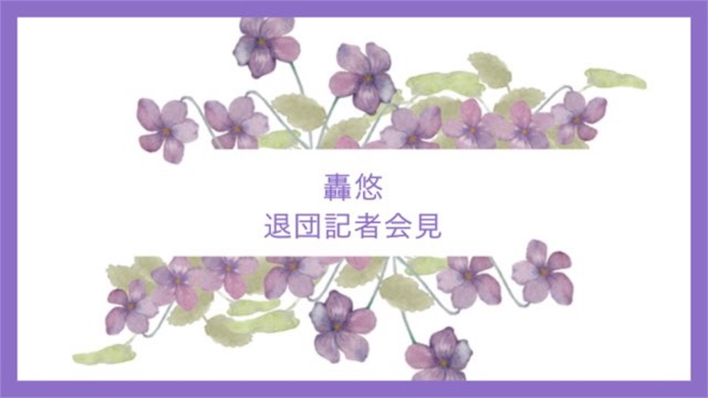 f:id:wind-waltz912:20210319002427j:image