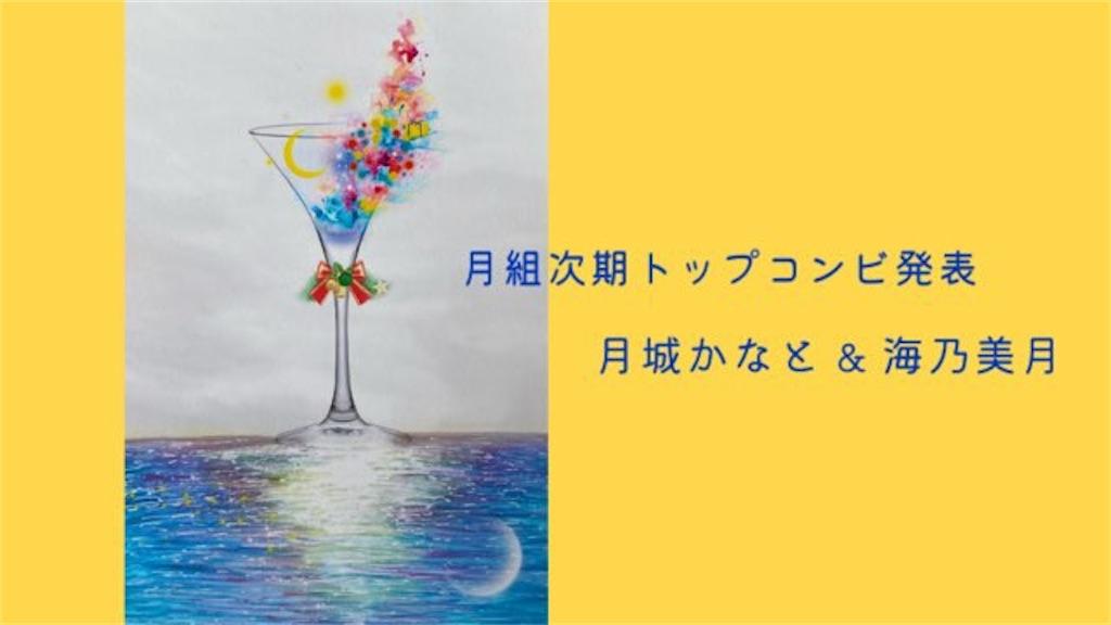 f:id:wind-waltz912:20210406214437j:image