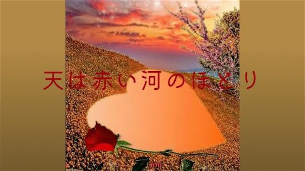 f:id:wind-waltz912:20210409112006j:image