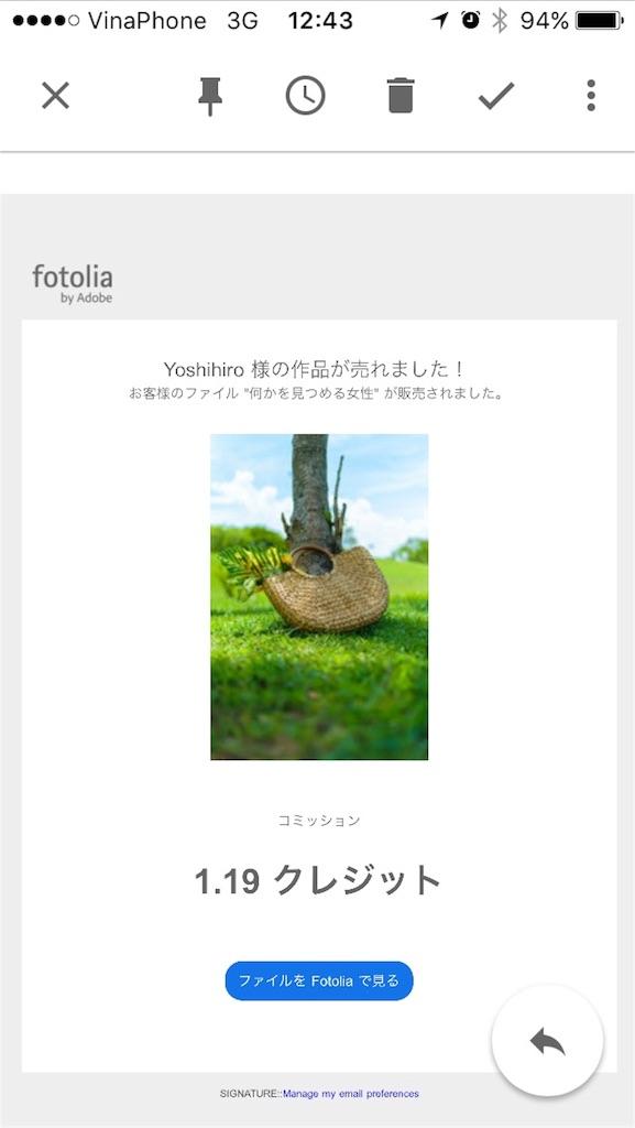 f:id:wind0627:20160918162929j:image