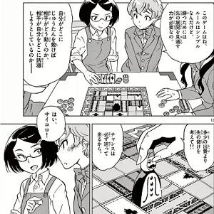 f:id:wind_gamemei:20170902175314j:plain