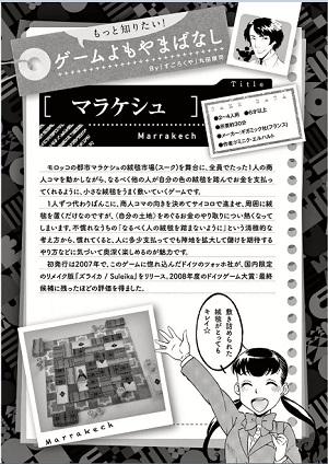 f:id:wind_gamemei:20170902175337j:plain