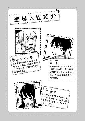 f:id:wind_gamemei:20170915225658j:plain
