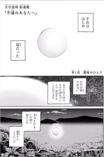 f:id:wind_gamemei:20170919214951p:plain