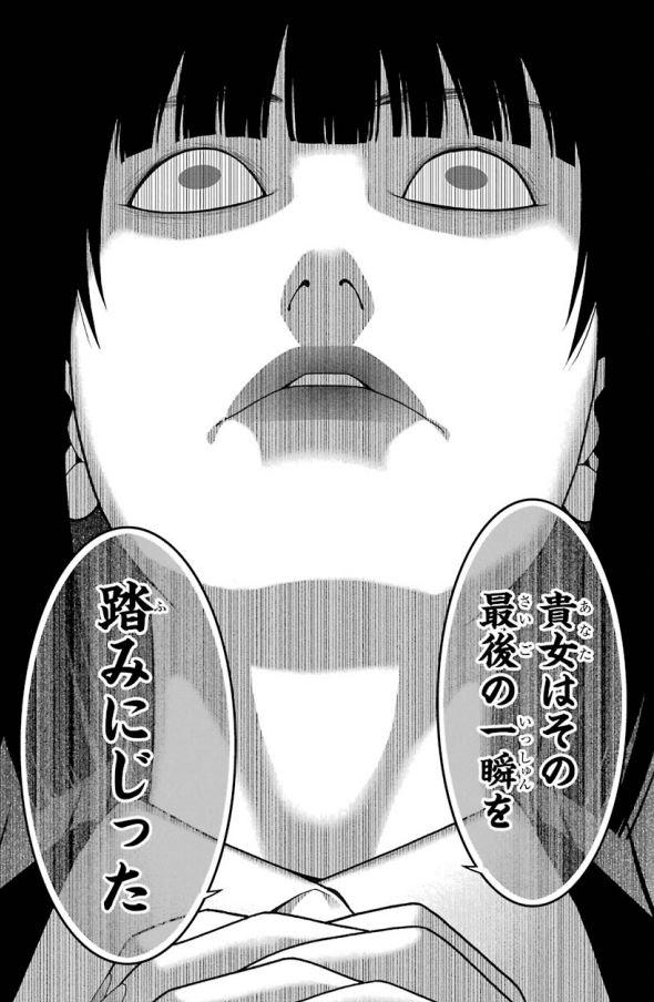 f:id:wind_gamemei:20170920165844j:plain