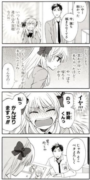 f:id:wind_gamemei:20171003142246j:plain