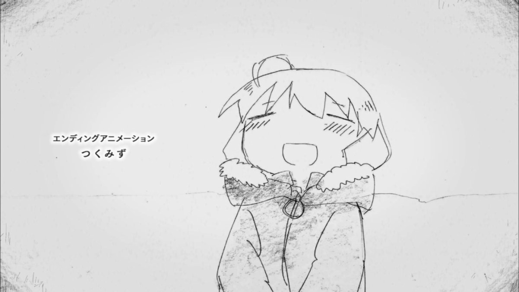 f:id:wind_gamemei:20171020185507p:plain