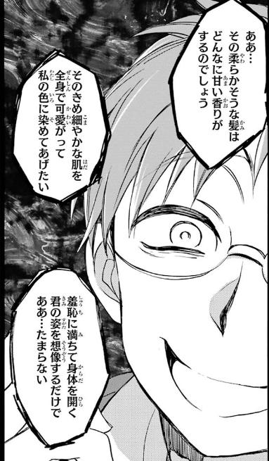 f:id:wind_gamemei:20180609102036p:plain