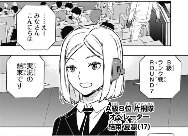 f:id:wind_gamemei:20181029223035p:plain