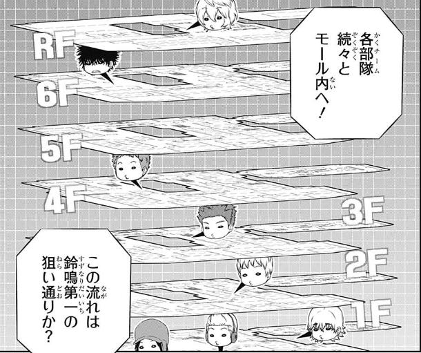 f:id:wind_gamemei:20181113211614p:plain