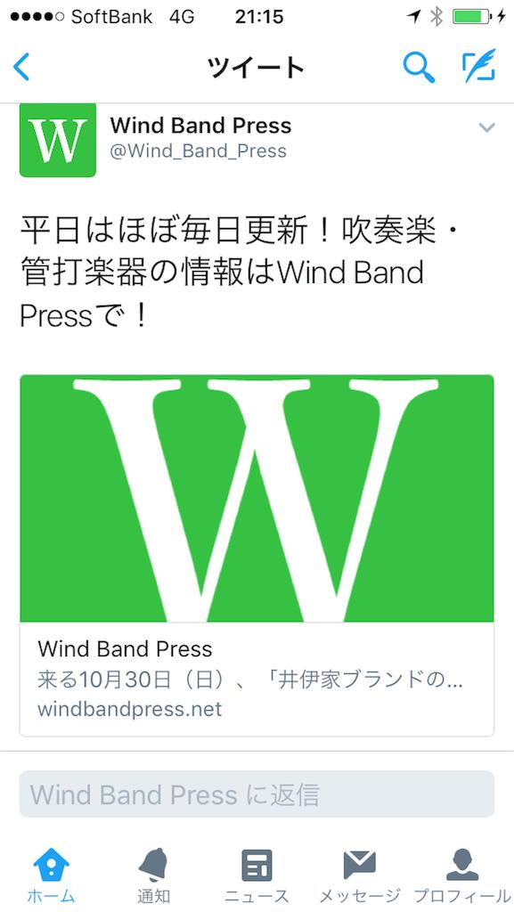 f:id:windbandpress:20161104211840p:image
