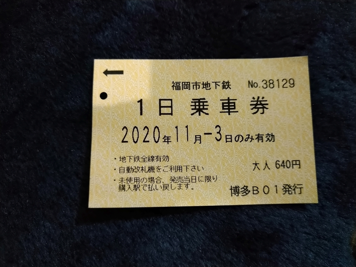 f:id:windkaoru:20201110081441j:plain