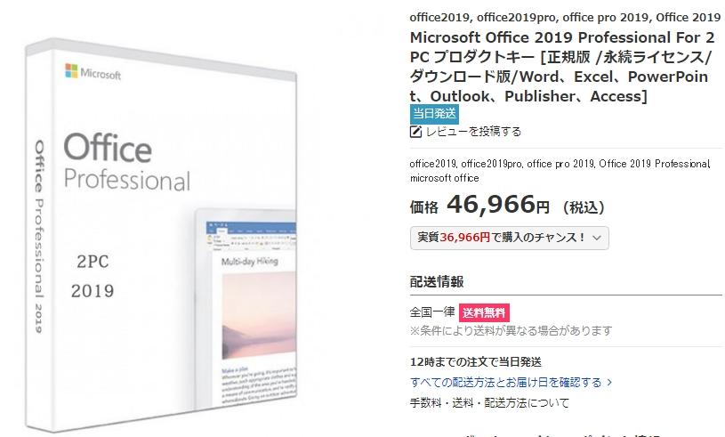f:id:windows10pro:20191105122854j:plain