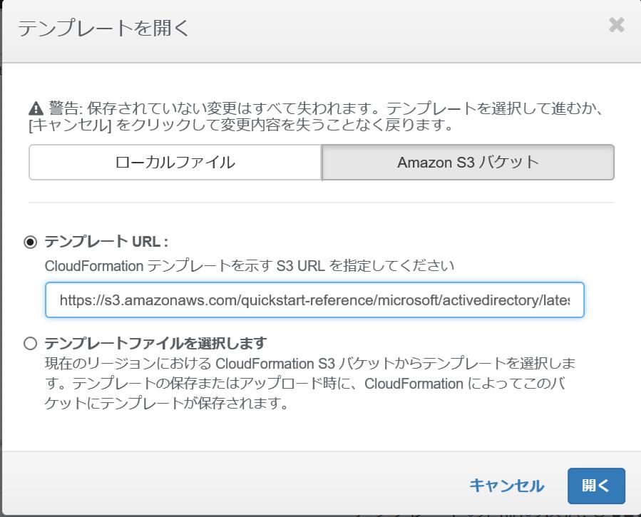f:id:windows2020:20170531054751p:plain