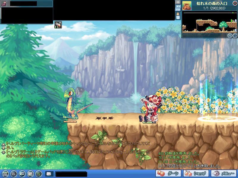 f:id:windowsvista2007:20100620195806j:image