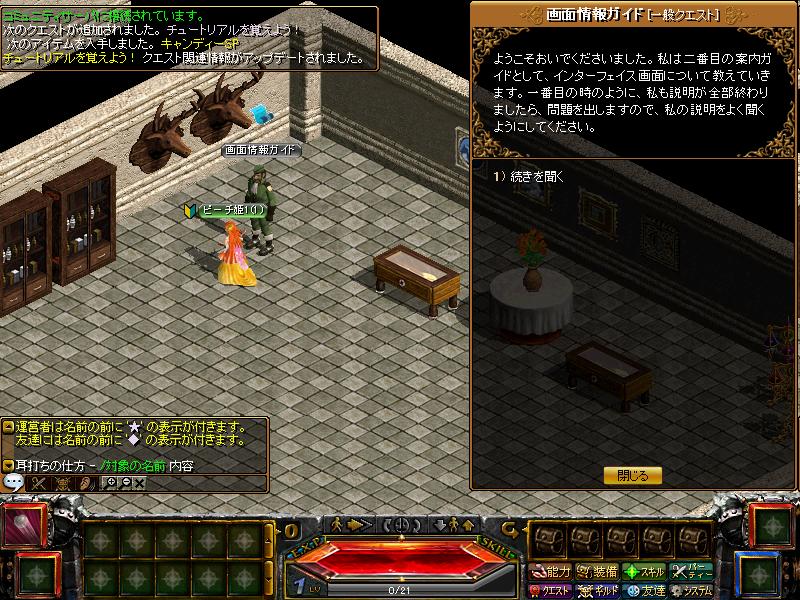 f:id:windowsvista2007:20100628150832j:image