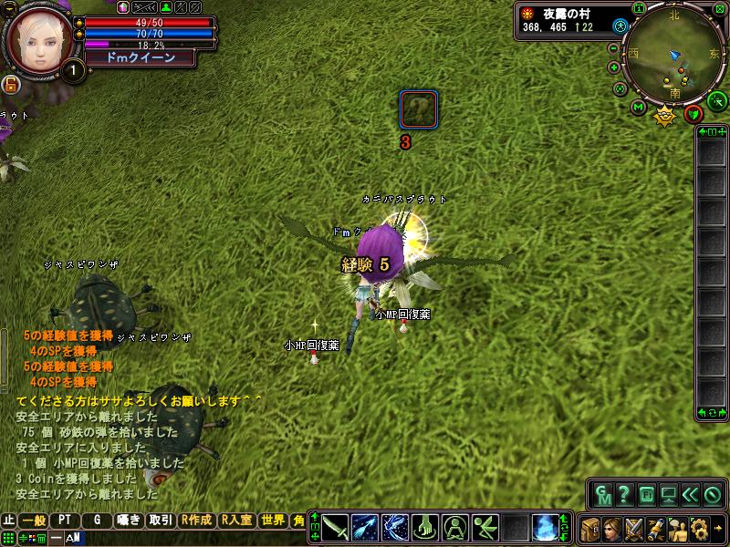 f:id:windowsvista2007:20100725131644j:image