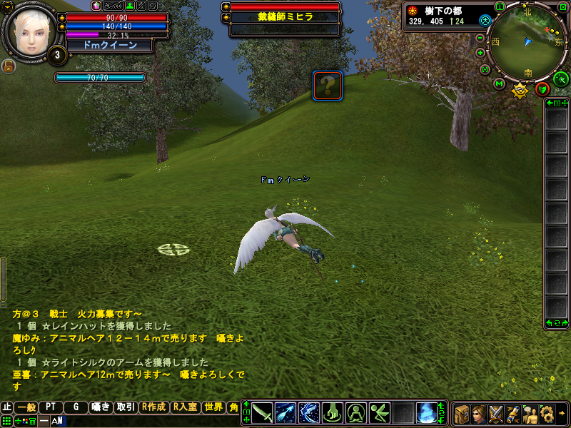 f:id:windowsvista2007:20100725140656j:image
