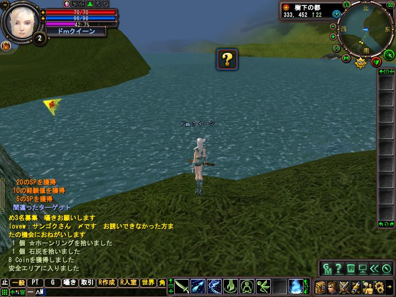 f:id:windowsvista2007:20100725140657j:image