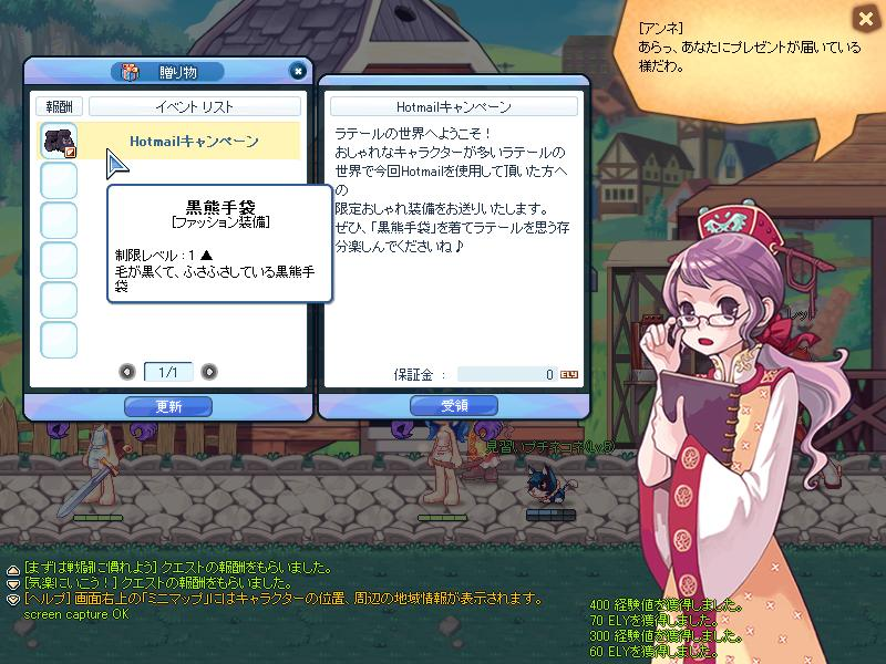 f:id:windowsvista2007:20100811204421j:image