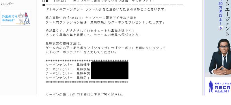 f:id:windowsvista2007:20100811204422p:image