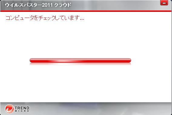 f:id:windowsvista2007:20100903234604p:image