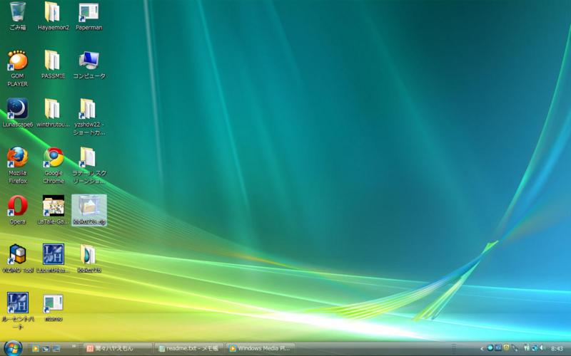 f:id:windowsvista2007:20101001144813j:image