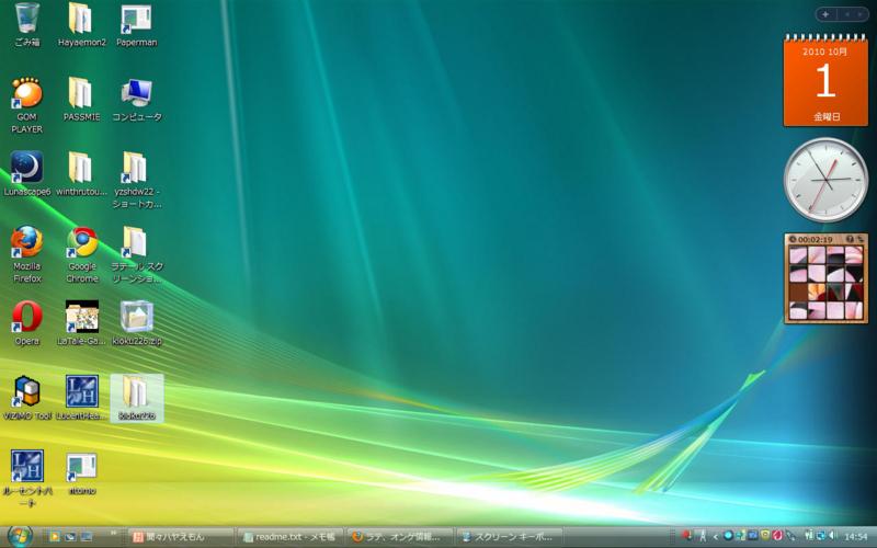 f:id:windowsvista2007:20101001144814j:image