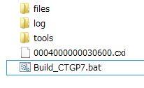 f:id:windowsxpvista78:20161231211834j:plain
