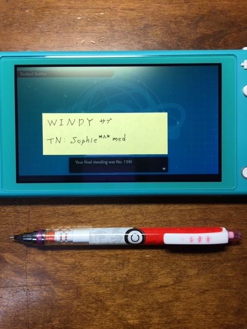 f:id:windy-poke:20200402064545j:plain
