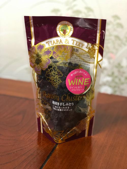 f:id:wine-de-hitoyasumi:20181118223648j:plain