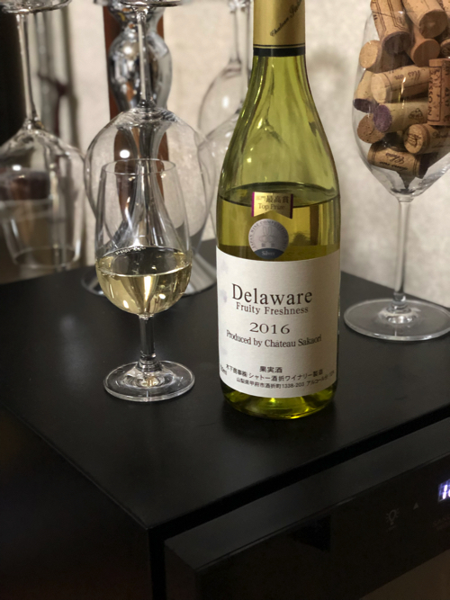 f:id:wine-de-hitoyasumi:20181124221142j:plain