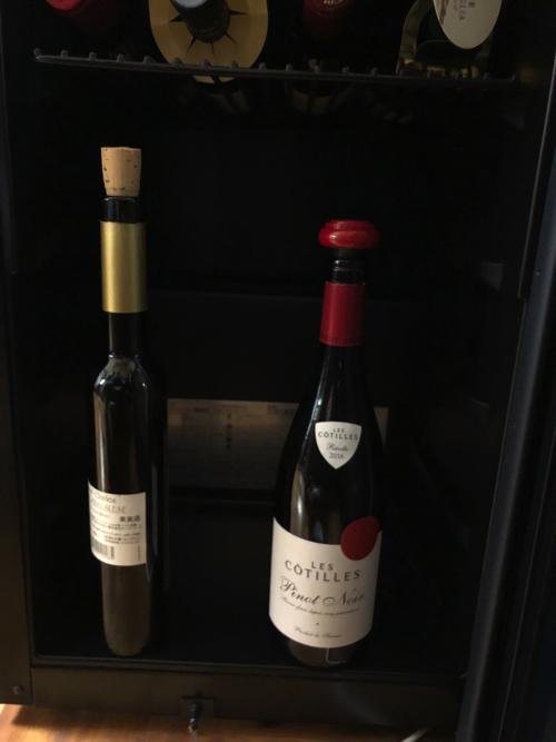 f:id:wine-de-hitoyasumi:20181129215538j:plain