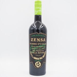 f:id:wine-techo-kotonoha:20190814230804j:plain