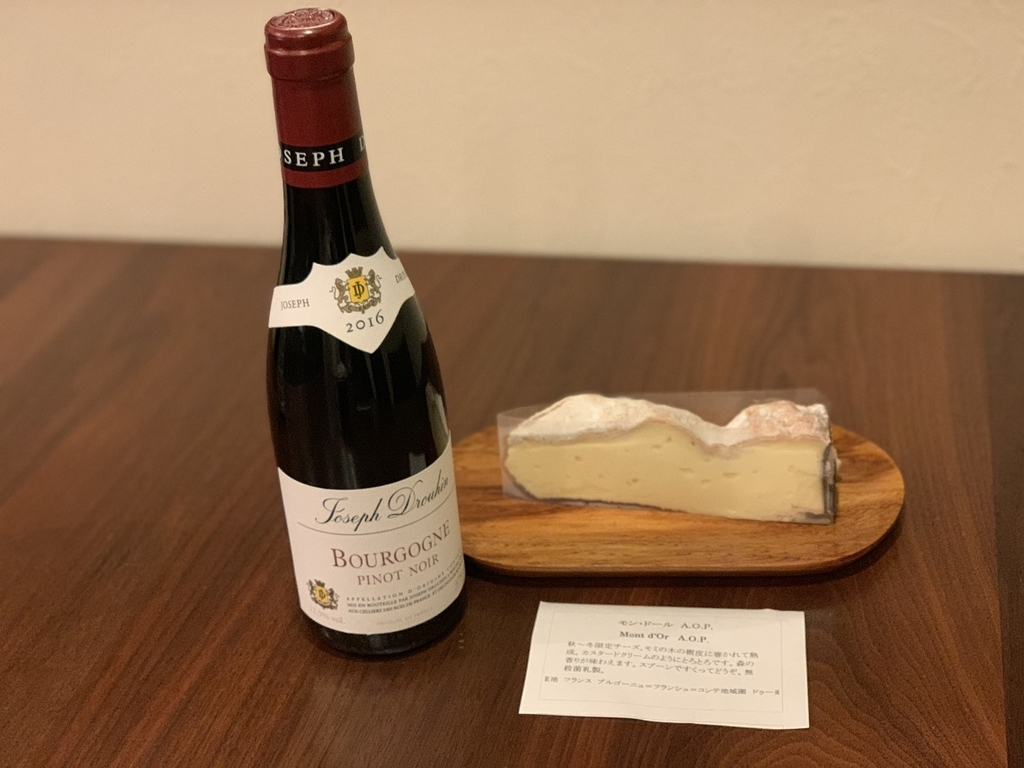 モン・ドールとワイン