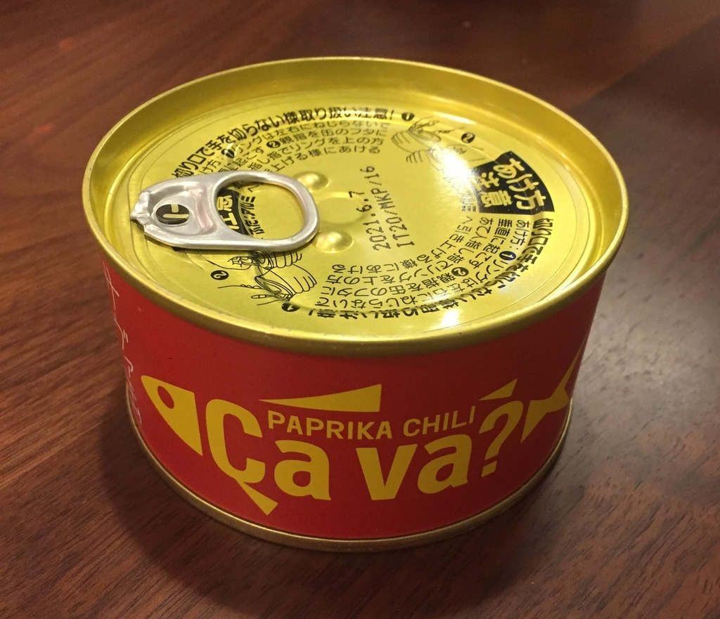 サヴァ缶(Ca Va缶)