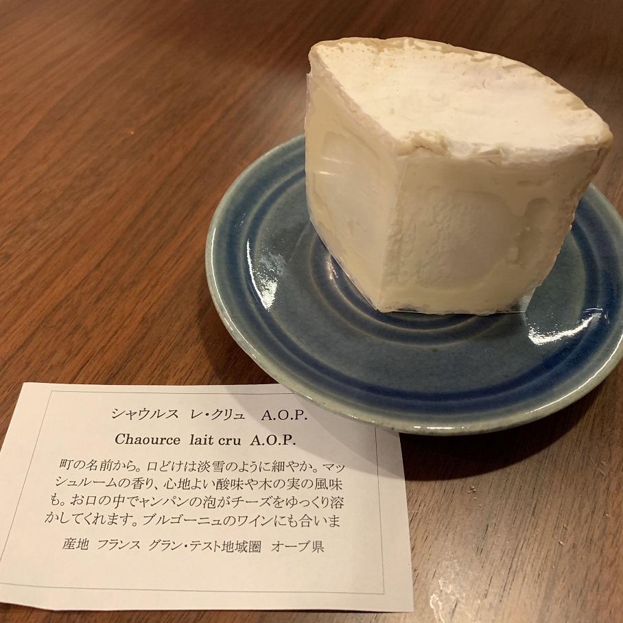 白カビチーズ「シャウルス」