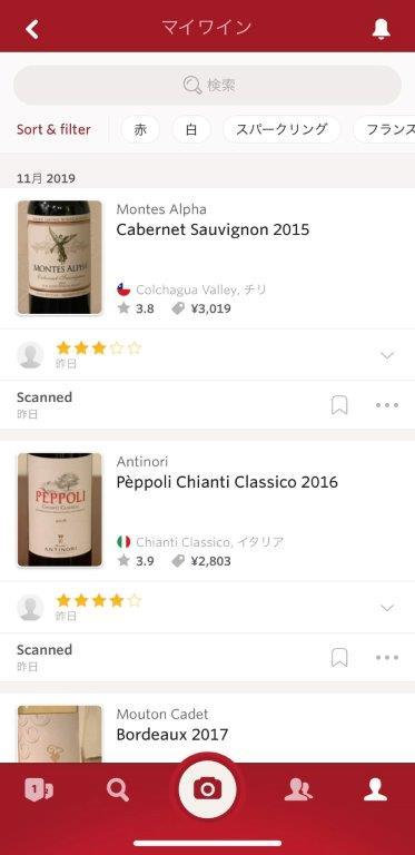 f:id:wine_cheese:20191116095921j:plain