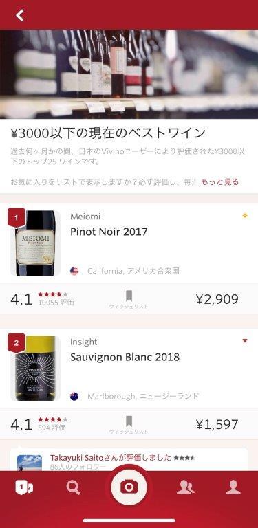 f:id:wine_cheese:20191116100028j:plain