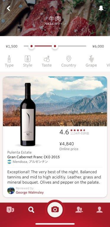 f:id:wine_cheese:20191116100107j:plain