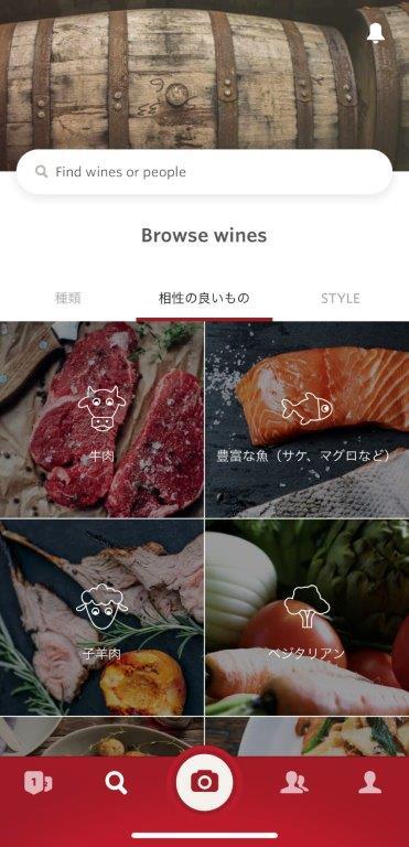 f:id:wine_cheese:20191116100128j:plain