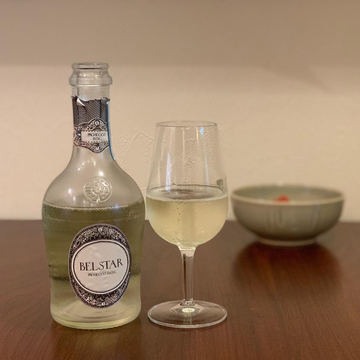 ベルスター プロセッコ イタリアのスパークリングワイン