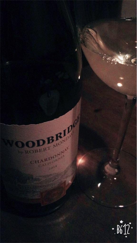 f:id:wineandworkahol:20170121184045j:image
