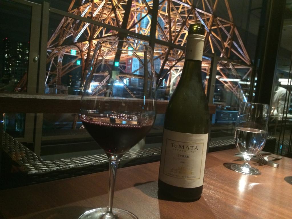 f:id:wineandworkahol:20170413200113j:plain