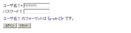 20060809100423